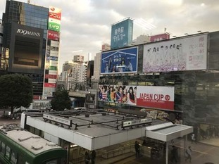 01_s2017_1122_0655_IMG_2351渋谷.jpg