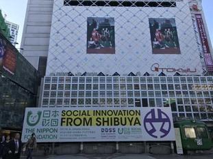 03_as2017_1109_0805_IMG_2820渋谷.jpg