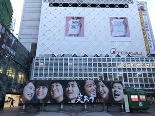 03_s2018_0112_0701_IMG_1216渋谷.jpg