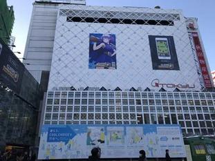 03_s2018_0125_0744_IMG_0683渋谷.jpg