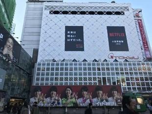 03_s2018_0207_0731_IMG_0557渋谷.jpg
