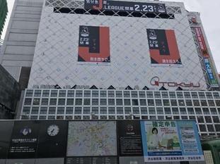 03_s2018_0228_0735_IMG_5461渋谷.jpg