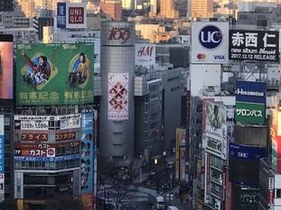 04_s2017_1223_0718_IMG_4693渋谷.jpg