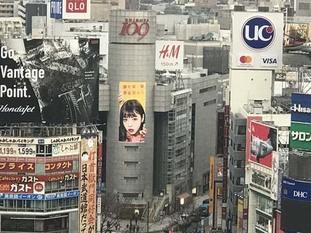 04_s2018_0210_0706_IMG_1872渋谷.jpg