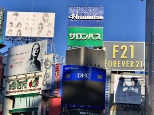 07_as2017_1109_0809_IMG_2854渋谷.jpg