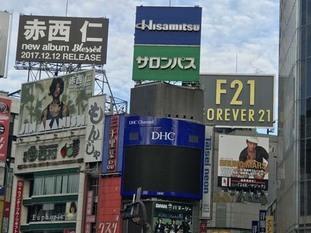 07_as2017_1221_0808_IMG_2873渋谷.jpg
