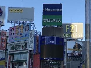 07_as2017_1228_0753_IMG_8170渋谷.jpg