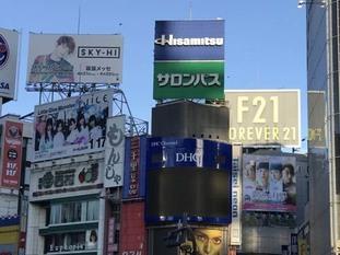 07_as2018_0125_0747_IMG_0705渋谷.jpg