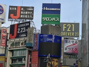 07_s2018_0228_0736_IMG_5475渋谷.jpg