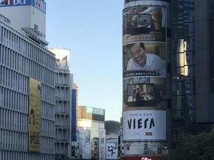 08_as2017_1109_0649_IMG_2159渋谷.jpg