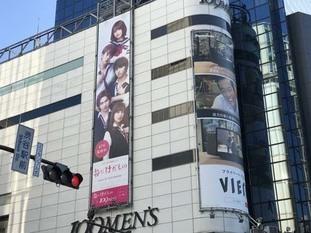 09_as2017_1109_0755_IMG_2766渋谷.jpg