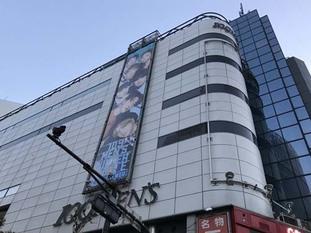 09_s2018_0112_0649_IMG_1163渋谷.jpg
