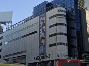 09_s2018_0125_0733_IMG_0630渋谷.jpg