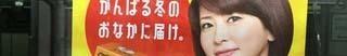 1月31日(日)のつぶやき森高千里正露丸.jpg
