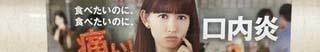4月26日(火)のつぶやき:小嶋陽菜 トラフル錠.jpg