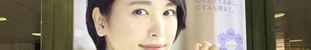 _02_as2017_1022_0651_IMG_0050新宿.jpg