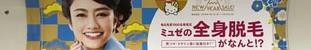 _06_as2018_0111_0432_IMG_5997電車総武線.jpg