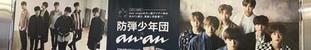 _09_as2017_0617_0643_IMG_5865渋谷.jpg