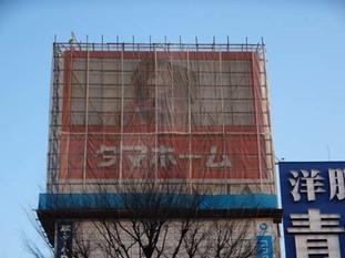 s2017_0122_0716_DSC07131新宿.jpg