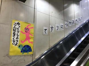 s2017_0408_0703_IMG_2817渋谷.jpg