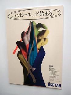 z2009_0730_1702_DSCF9490眞木準を偲ぶ会.JPG