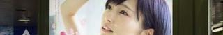 z9月9日(金)のつぶやき:山本彩 LOVE TRIP AKB48.jpg