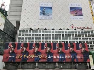 02_s2017_0727_0738_IMG_1819渋谷.jpg