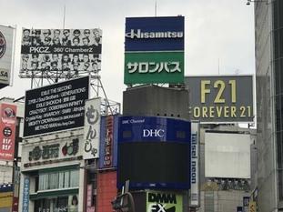 03_s2017_0719_0749_IMG_7089渋谷.jpg
