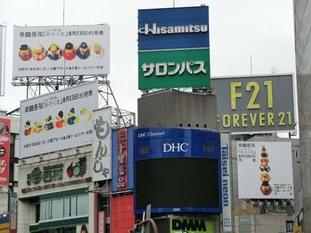 05_s2017_0817_0730_CIMG7928渋谷.jpg