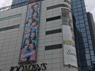 06_s2017_0705_0723_IMG_7235渋谷.jpg