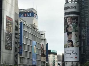 06as2017_0622_0620_IMG_7926渋谷.jpg