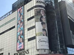 06s2017_0711_0755_IMG_2186渋谷.jpg