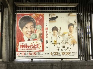 07_s2017_0609_0607_IMG_9817渋谷.jpg