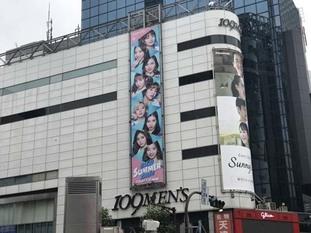 07_s2017_0727_0729_IMG_1790渋谷.jpg