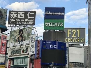 07_s2017_1207_0800_IMG_3331渋谷.jpg