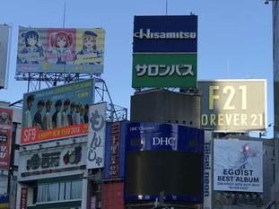 07_s2018_0104_0756_IMG_3415渋谷.jpg