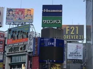 07_s2018_0112_0705_IMG_1258渋谷.jpg