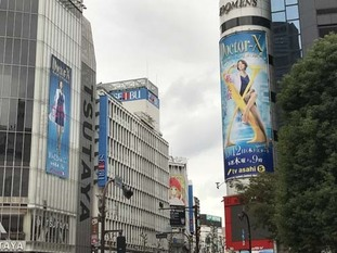 08s2017_1004_0746_IMG_7788渋谷.jpg