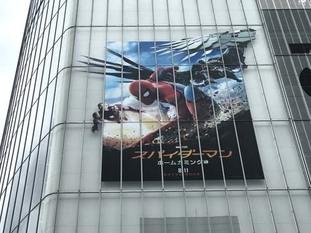 09_s2017_0727_0719_IMG_1727渋谷.jpg