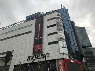 09_s2017_1215_0741_IMG_8117渋谷.jpg