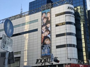 09_s2018_0104_0742_IMG_3358渋谷.jpg