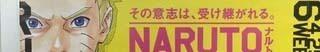 5月2日(月)のつぶやき:ナルト_.jpg