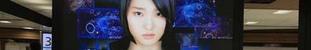 _01_as2017_0817_0504_IMG_4260東京.jpg