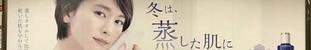 _01_s2017_1210_0730_IMG_6330新宿.jpg