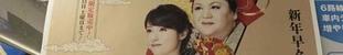 _03_as2018_0106_0456_IMG_3869電車丸ノ内線 のコピー.jpg