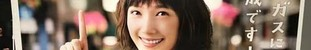 _05_as2017_1122_0730_IMG_2596渋谷.jpg