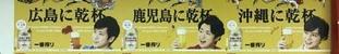 _07_as2017_0618_0631_IMG_6606新宿.jpg