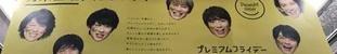 a03_as2017_0224_0457_IMG_4995電車丸ノ内線.jpg