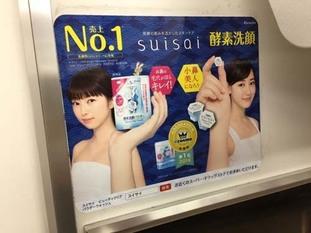 as2016_1021_0430_IMG_2237電車総武線.jpg