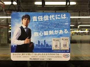 as2016_1021_0431_IMG_2250電車総武線.jpg